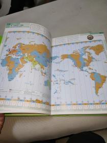 新北京新奥运地图集