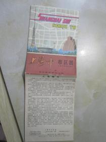 上海市市区图【1981年一版一印】