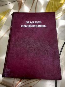 广州市副市长汤国良毛笔签名赠书MARINE-ENGINEERING【船舶工程】1950年