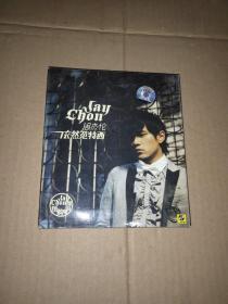 CD 周杰伦 依然范特西 特别预购版