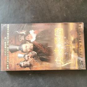 大秦帝国:黑色裂变(9碟装DVD)五十一集电视连续剧Z