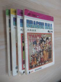 龙珠全集   第10、20、30、35册,共4本合售