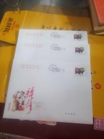 2007猪年信封,三枚,全新