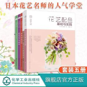 化工厂机械手册.2.管路维修、设备管理