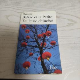 Dai Sijie戴思杰 :Balzac et la Petite Tailleuse chinoise 巴尔扎克和中国小裁缝 (中国文学)法文原版书