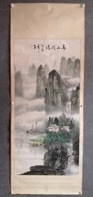 山东画家刘一民,出生于山东,职业画家,专攻山水。现为山东美术家协会会员,山水浑厚大气,作品师古面不泥古,生理清劲,功力深厚。九十年代作品保真
