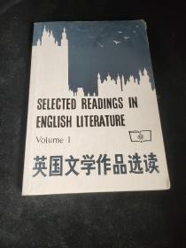 英国文学作品选读