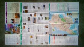 旧地图-澳门旅游地图(2007年6月)2开85品