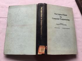 The Logical Basis Computer Programming 计算机程序设计的逻辑基础 第1卷《演绎与推理》【英文版 ZOHAR MANNA著】