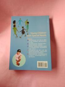 幼儿特殊教育