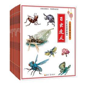 中华童谣故事图画书(10册)