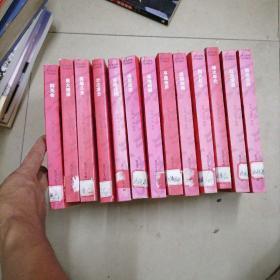 红色经典连环画库13册合售,32开本连环画