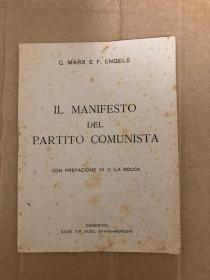 1919年意大利Camerino 版《IL MANIFESTO DEL PARTITO COMUNISTA》 (共产党宣言)罕见