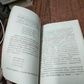 诗刊1990-6(2-4)