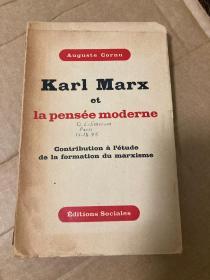1948年法文版毛边本(共产党宣言)罕见
