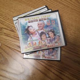 还珠格格续集VCD(1-14)