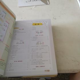 学霸笔记初中数学