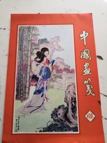 中国画笺(北京)空白 每张都有一副仕女图 共13张   轻微污渍