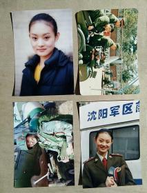 彩色照片 女兵 好像是李小璐 4张合售