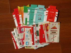 70-90年代 各式老烟盒50种 老商标收藏