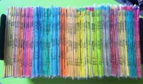 七龙珠青海版 78本全套