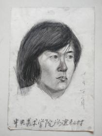 央美教材手绘素描人物