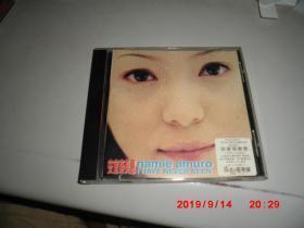 CD:安室奈美惠