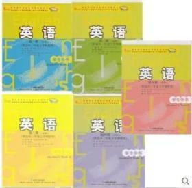 外研版高中英语教材全套5本 必修12345