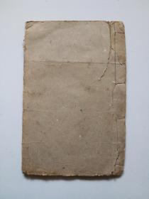 大清律例(卷十八~卷十九。兵律宫卫和兵律军政)。白棉纸印刷,行格疏朗,开本大气,每半页9行,行20字。如图