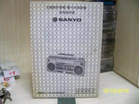 SANYO——M-W20K-2立体声收音机/双卡式录音机使用说明书