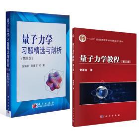 中医护理适宜技术应用规范