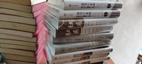 杜甫:中国最伟大的诗人(精)