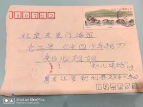苏堤春晓邮票实寄封(8分平邮)