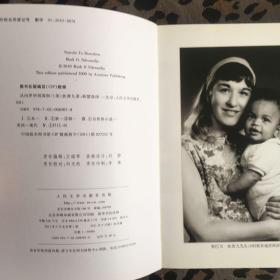 从内罗毕到深圳:一个美国人的东方罗曼史