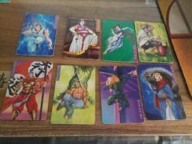 小浣熊  水浒传卡片【10张,有一张撕为两半,有一张粘有卡通人物,如图】