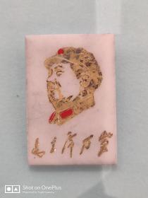 塑料毛主席纪念章(3cm×2cm)