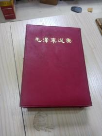 《毛泽东选集》1卷本 32开[品相不错]