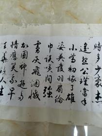 杨梅松书法