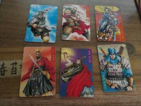 小浣熊  三国演义卡片【6张】