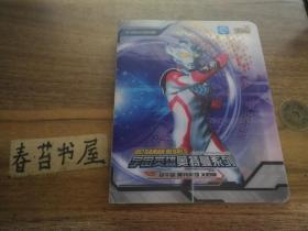 宇宙英雄奥特曼系列---超宇宙奥特曼英雄X档案专用收藏册【带7张卡片】
