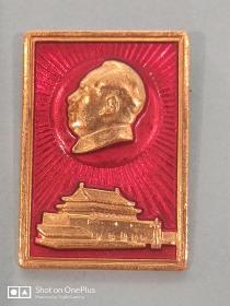 毛主席像章(长方形)2cm×2.8cm