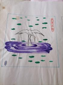 8开<早期著名画家刘文斌手绘稿一北京手帕设计稿>磊27号