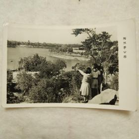 老照片-陶然亭公园