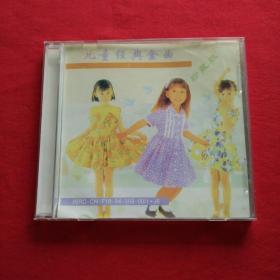 儿童经典金曲94珍藏版BB出世了CD光碟光盘唱片