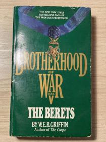 Brotherhood of war BOOK V THE BERETS BY W.E.B.GRIFFIN