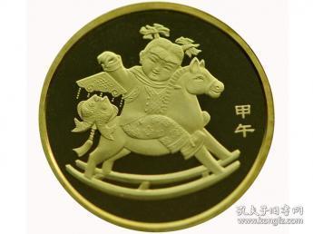 纪念币 2014年 马生肖贺岁纪念币   全新