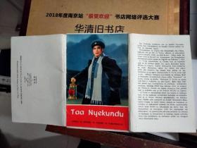 革命现代京剧《红灯记》 明信片 一套14张(斯)