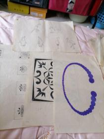 8开5张合售<早期著名画家刘文斌手绘图案设计稿>磊23号