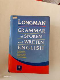 【外文原版】LONGMAN GRAMMAR of SPOKEN and WRITTEN ENGLISH 朗文英语口语和书面语语法