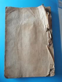 清代手抄中医秘方偏方验方手抄本,厚四十五筒子页,内容全是药方,以图为证